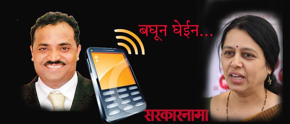 pune news bjp mp sanjay kakade threat medha kulkarni