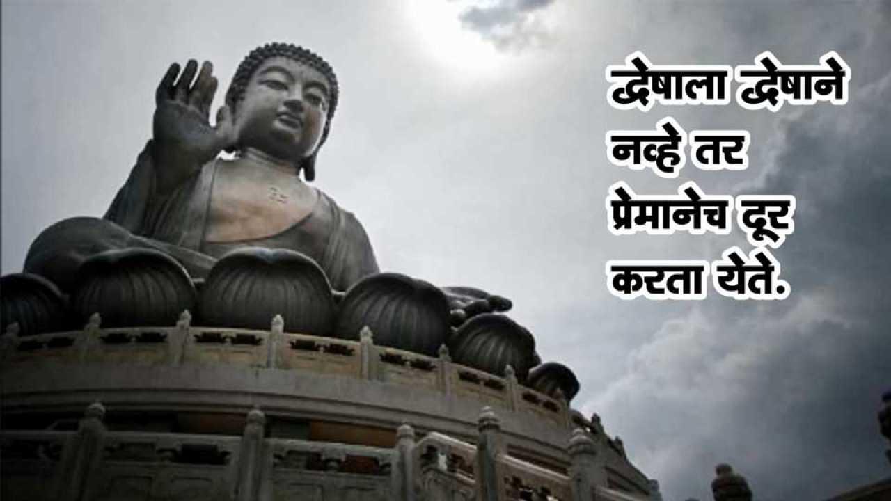 Gautam Buddha's Bodhakatha