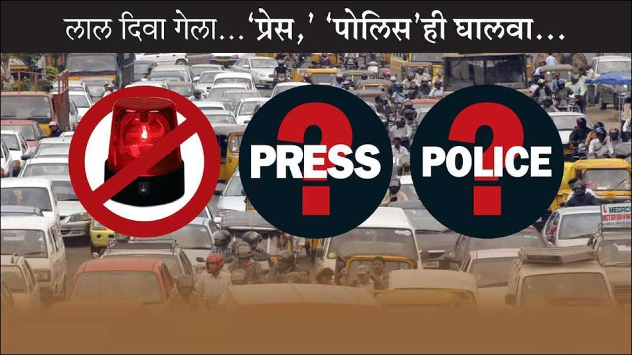 Santosh Dhaybar writes blog on red beckon