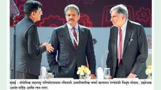 Maharashtra Skills Development Society