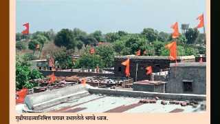 aurangabad gudhipadwa