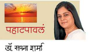 Marathi Article_Editorial_Positive Topic_Dr. Sapana Sharma