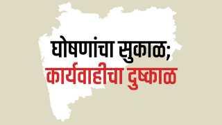 Maharashtra Drought village