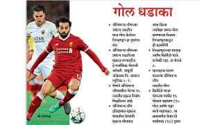 Liverpool strikes