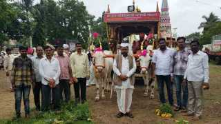 Welcome to Saint Changavateshvar Palkhi at Bhigavan