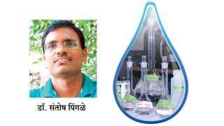 Dr. Santosh Pingale