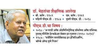 Dr.-Vikram-Mehta