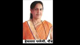 Hemalata-Pardeshi