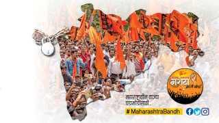 Maharashtra-Bandh