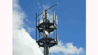 Fraud of five lakhs money in the name of mobile tower