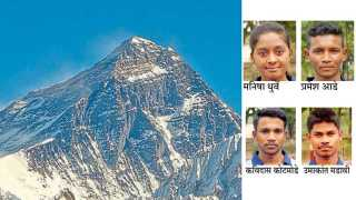 Mount Everester