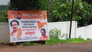 Shiv Sena flex