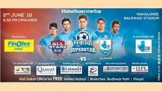 Sakal-Superstar-Football-Cup