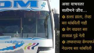 amarnath-yatra-attack-muslim-bus-driver-saleem-sheikh-saved-devotees