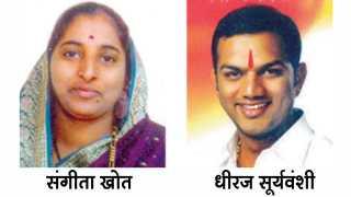 Sangita-Khot-Dheeraj-Suryavanshi