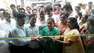 Inauguration of Dr Babasaheb Ambedkar Study Course at Ulhasnagar