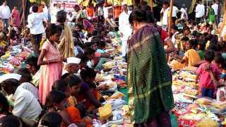 annual bazar