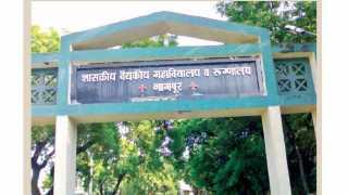 Marathi News Nagpur News Government medical college Agitation