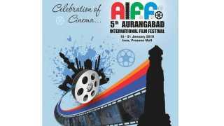 Aurangabad international Film Festival