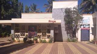 Yashwantrao-Chavan-house