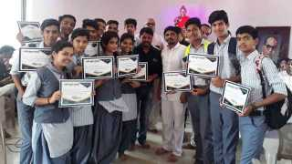 Students were felicitated by the Bahujan Mahasangh