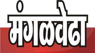 Mangalwedha