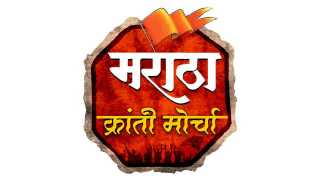 If You Use the name of Maratha Kranti Morcha So beware