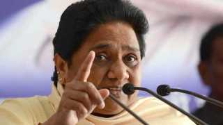 Mayawati dismissed bsp leader in his position