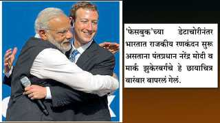 modi-Mark-Zuckerberg