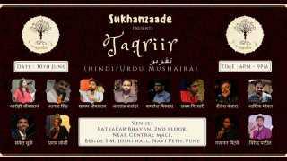 Hindi And Urdu Taqrir Poem Mushayra Program In Pune