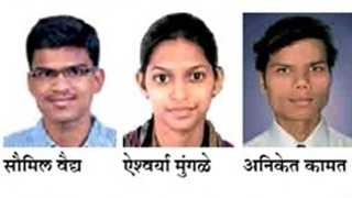 Sambhaji gandmale writes about young scientist