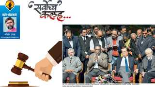 shriram pawar write indian supreme court judge press conference article in saptarang