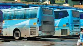 swargate-bus-depo