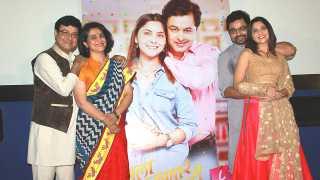 tula kalnar nahi esakal news trailer launch