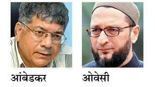 Ambedkar-and-Owaisi