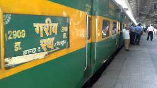 'Garib Rath Express' tickets rate will be increase