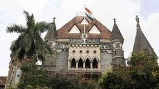 Mumbai News Pension And Compensation not same say High Court