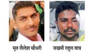 Lailesh Chaudhary