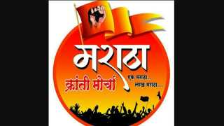 Maratha-Kranti-Morcha