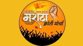 Maratha Krani Morcha