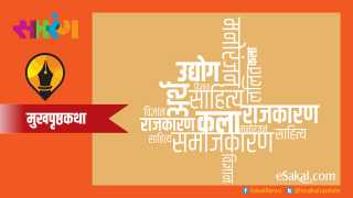 Saptarang Marathi features