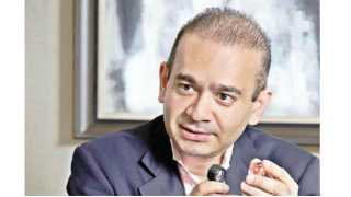 Nirav Modi House ED CBI Raids valuable things has seized