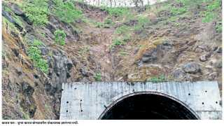 Old-Katraj-tunnel