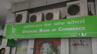 National News Crime News Oriental Bank Scam 389 Crores CBI FIRNational News Crime News Oriental Bank Scam 389 Crores CBI FIR
