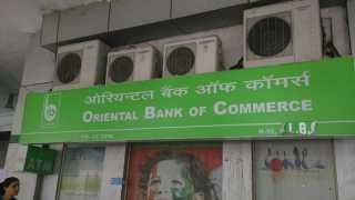National News Crime News Oriental Bank Scam 389 Crores CBI FIRNational News Crime News Oriental Bank Scam 389 Crores CBI FIR