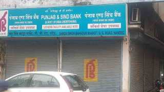 Theft at Punjab and Sind Bank