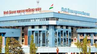 Pimpri-Chinchwad-Municipal