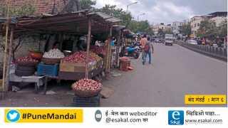 Pune-Mandai