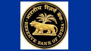 Marathi news rbi monetary policy repo rate unchanged finance news