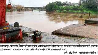 Marathi news latest news in Marathi raining Hupari Ichalkaranji